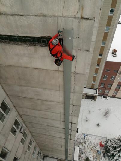 Привязь профи промальп 023